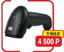 Сканер 2D АТОЛ SB2108 USB
