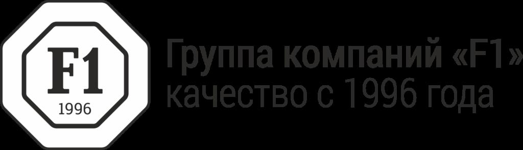 Логотип _Группа компаний Ф1_черный