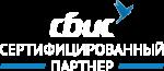 Воркшоп СБИС Торги